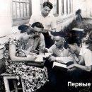 Первые студенты 1