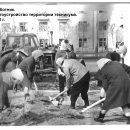 Субботник . Благоустройство территории техникума. 1952 г.