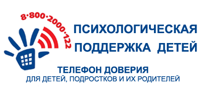 banner_tel_doveriya